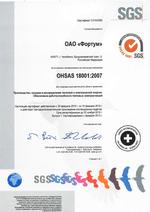sertificat 2016