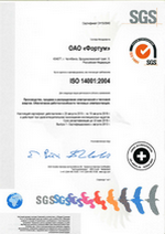 sertificat iso14001