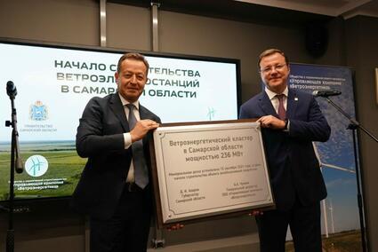 Начало строительства ВЭС в Самарской области